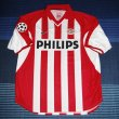 Home football shirt 2000 - 2002