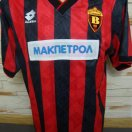 FK Vardar Skoplje football shirt 1994 - 1995