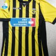 Special voetbalshirt  2014 - 2015