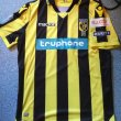 Special voetbalshirt  2016 - 2017