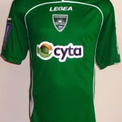 Away football shirt 2011 - 2012
