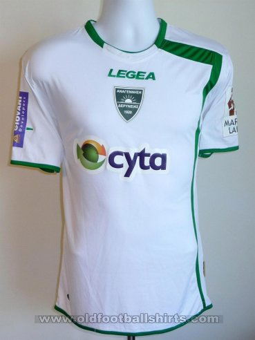 Anagennisi Dherynia Home football shirt 2011 - 2012