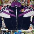 Training/Leisure football shirt 1997 - ?