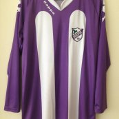 Home football shirt 2007 - 2006