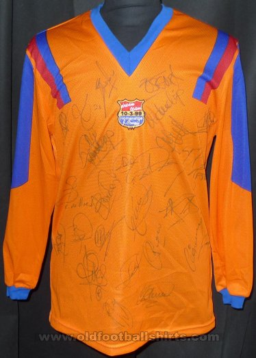 Barcelona Special football shirt 1999