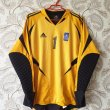 Gardien de but Maillot de foot 2004 - 2005