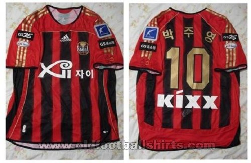 FC Seoul Home football shirt 2007