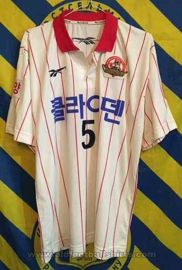 FC Seoul Home football shirt 1997