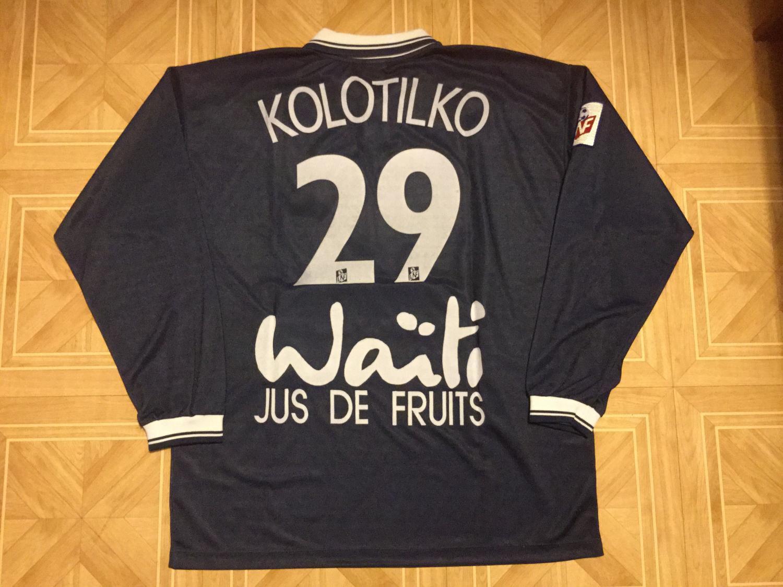 Bordeaux Home maglia di calcio 1998 - 1999. 303101e79