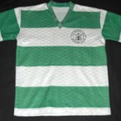 Home football shirt 1999 - 2003