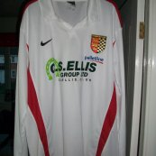 Away football shirt 2010 - 2014