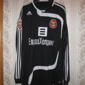 Away football shirt 2007 - ?
