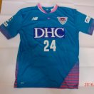 Sagan Tosu football shirt 2016