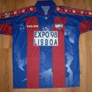 Extremadura football shirt 1996 - 1997