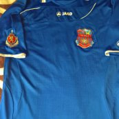 Away Camiseta de Fútbol 2012 - 2013