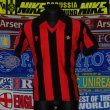 Retro Replicas football shirt 1987 - 1989