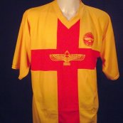 Home football shirt ? - 2014