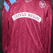 Home football shirt 1990 - 1995