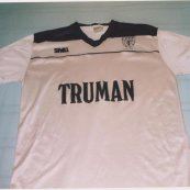Third football shirt 1987 - 1988