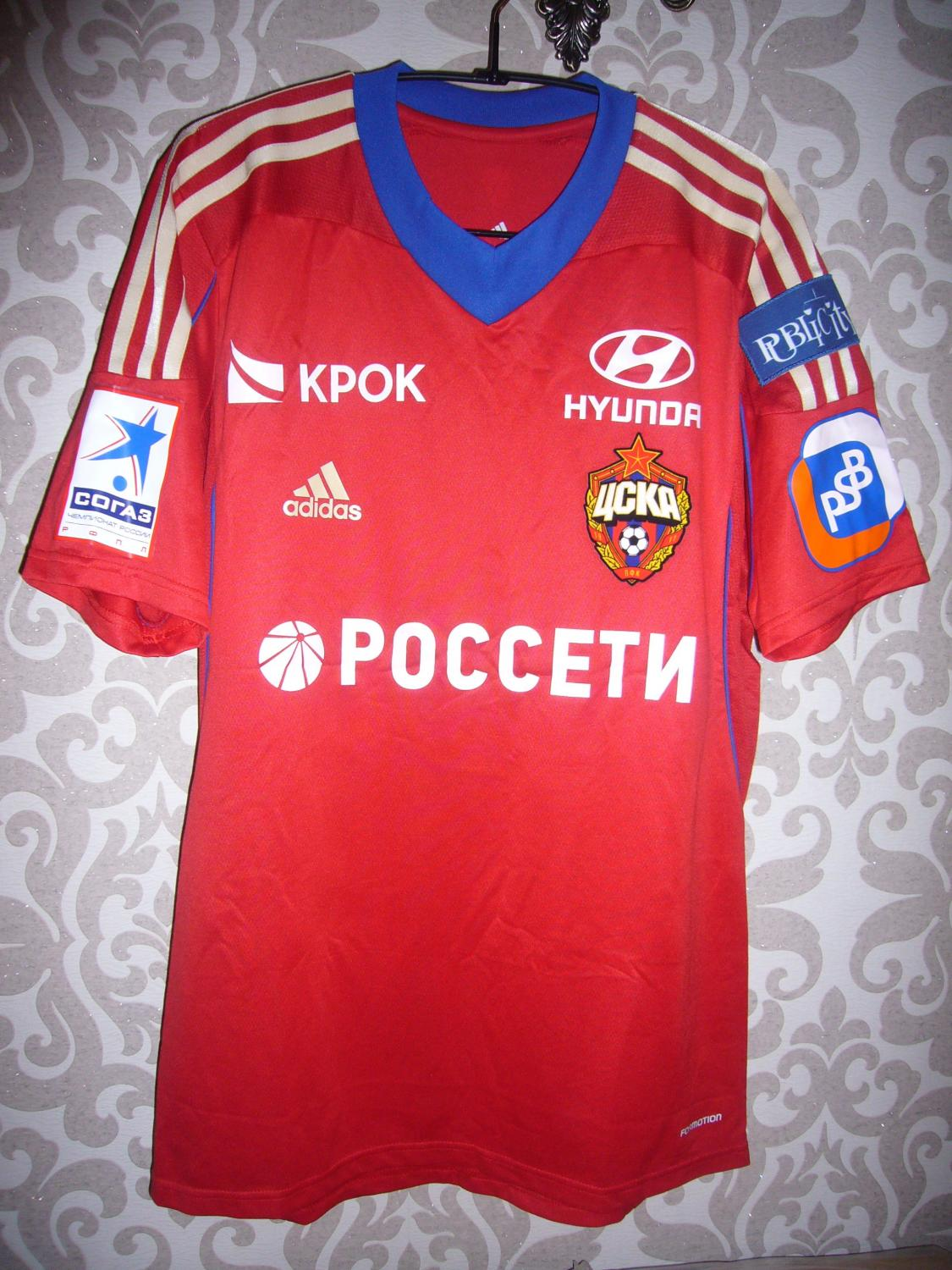 36295e4f73ecb CSKA Moscow Home camisa de futebol 2013 - 2014. Sponsored by Rosseti