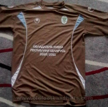 FC Gomel Cup Shirt football shirt (unknown year)