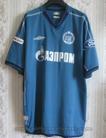 Zenit St Petersburg Cup Shirt football shirt 2003 - ?