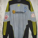 FC Nizhny Novgorod football shirt 2010 - ?