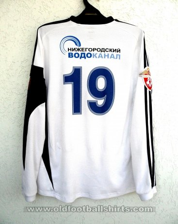 FC Nizhny Novgorod Home football shirt 2009