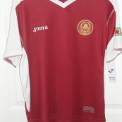 Home football shirt 2011 - 2012