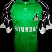 Away football shirt 1995