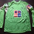 Goalkeeper football shirt 2007 - 2008
