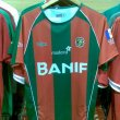 Home football shirt 2007 - 2008