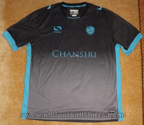 Sheffield Wednesday Away football shirt 2015 - 2016