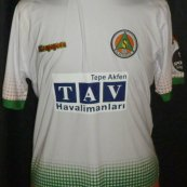 Away football shirt 2016 - 2017