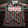 Home football shirt 1994 - 1996
