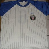 Home football shirt 1980 - ?