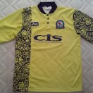 Blackburn Rovers Camiseta de Fútbol 1996 - 1997