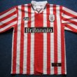 Home football shirt 1997 - 1999