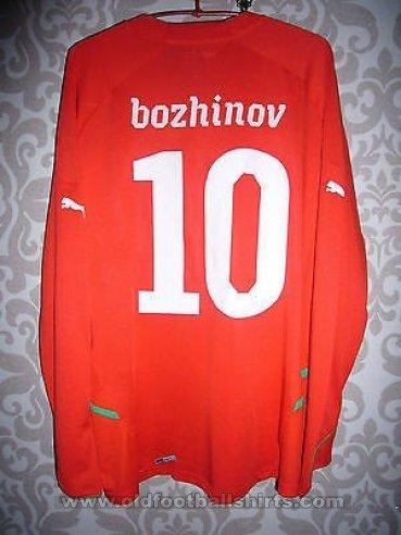 4466a292c1a Bulgaria Away camisa de futebol 2010 - 2011.