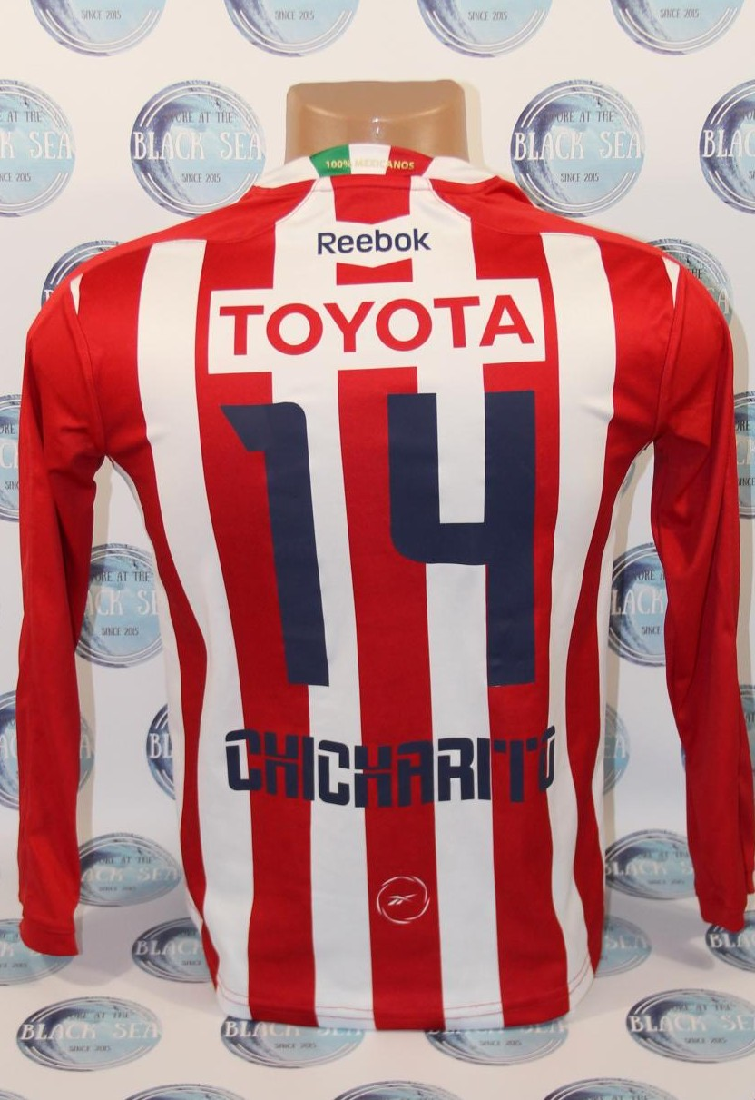 21dbc27ae Chivas de Guadalajara Home חולצת כדורגל 2010 - 2011.