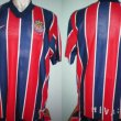 Away football shirt 1997 - ?