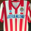 Home football shirt 1991 - 1992
