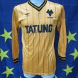 Home football shirt 1982 - 1985