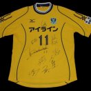 Tochigi SC football shirt 2006