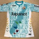 V-Varen Nagasaki football shirt 2018