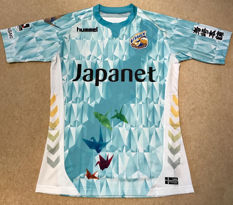V-Varen Nagasaki Special football shirt 2018.