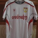 Lane Xang Intra football shirt 2011 - ?