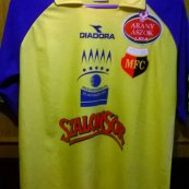 Away football shirt 2005 - 2006