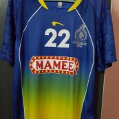 Goalkeeper football shirt 2015