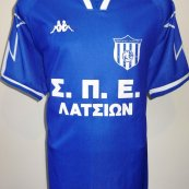 Home Maillot de foot 1996 - 1997
